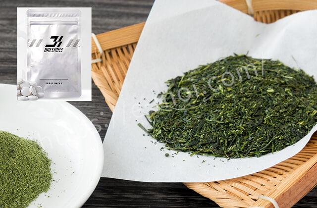 ブレスマイル緑茶エキス口臭予防効果
