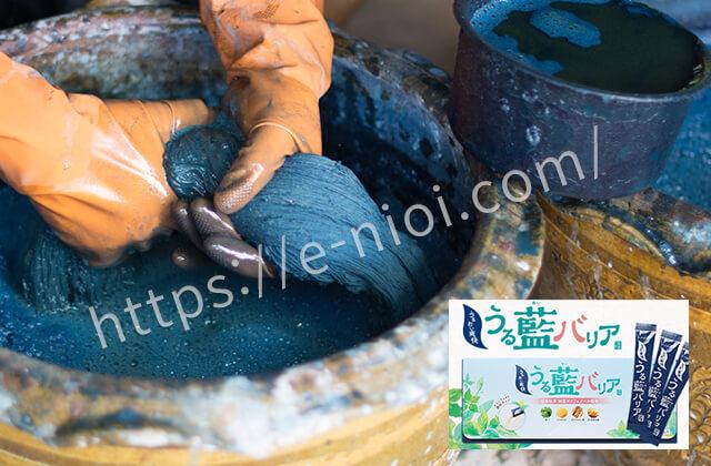 うる藍バリア効果のメインは藍の抗酸化力
