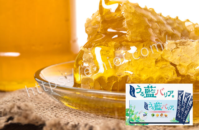 うる藍バリア効果成分紅茶抽出物プロポリス