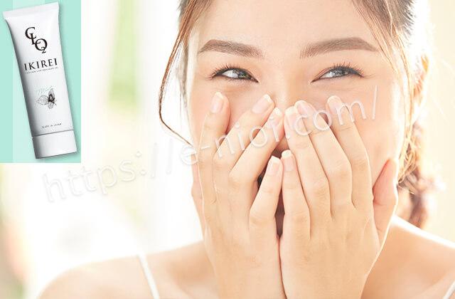 イキレイIKIREI4時間消臭効果持続
